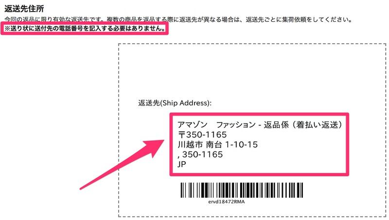 f:id:nabeshima-han:20180513164518j:plain