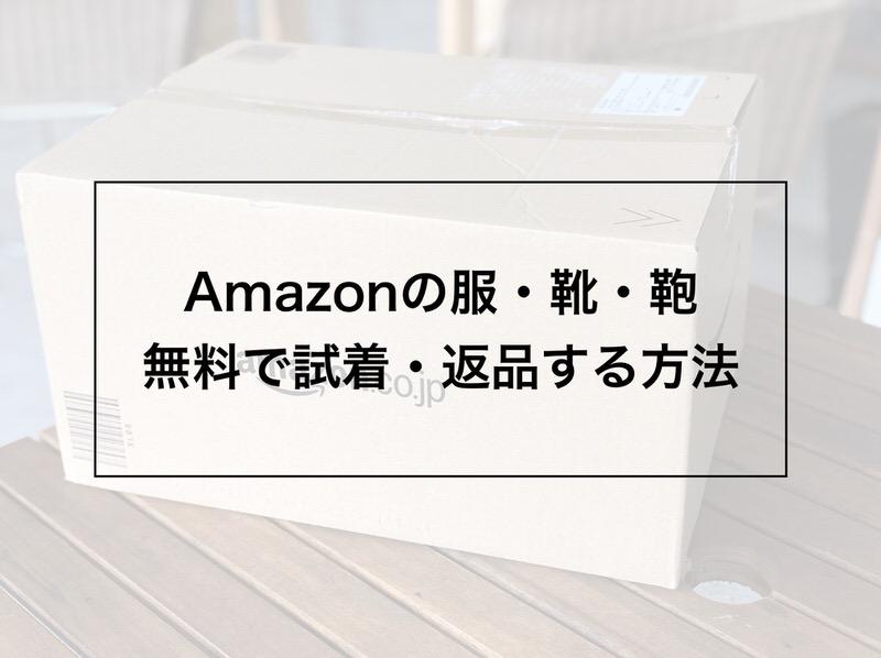 f:id:nabeshima-han:20180514110156j:plain