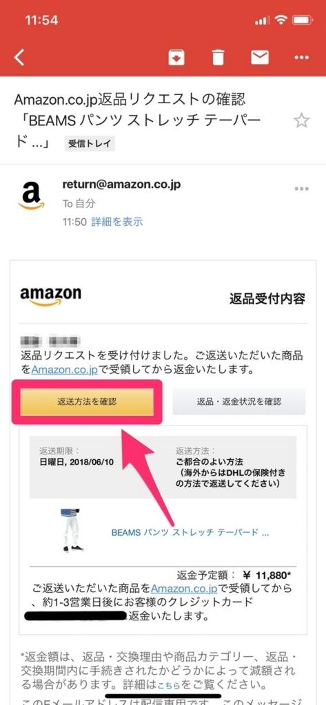 f:id:nabeshima-han:20180514112640j:plain
