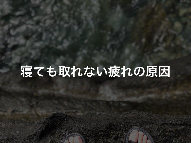 f:id:nabeshima-han:20180624174458j:plain