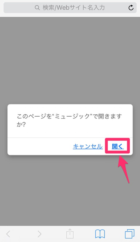 f:id:nabeshima-han:20180711171020j:plain
