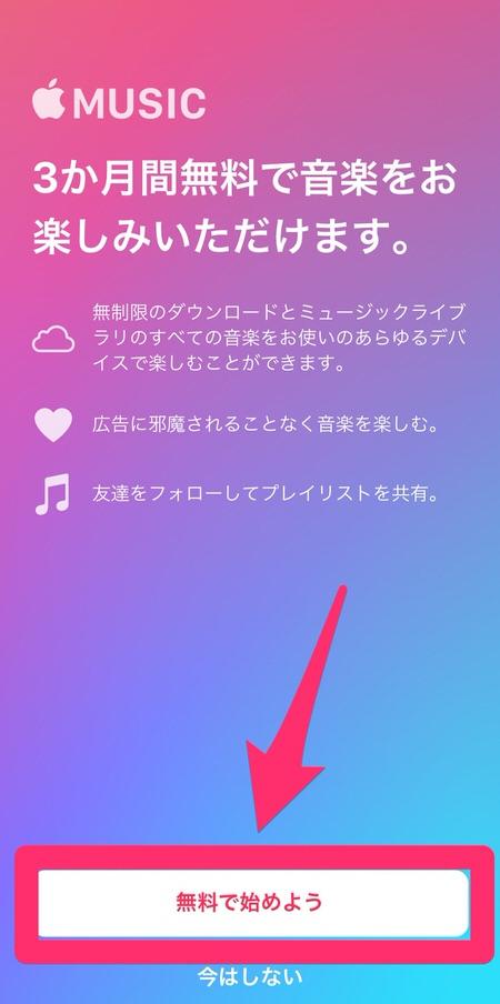 f:id:nabeshima-han:20180711171041j:plain