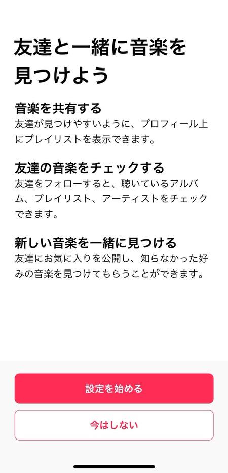 f:id:nabeshima-han:20180711171237j:plain