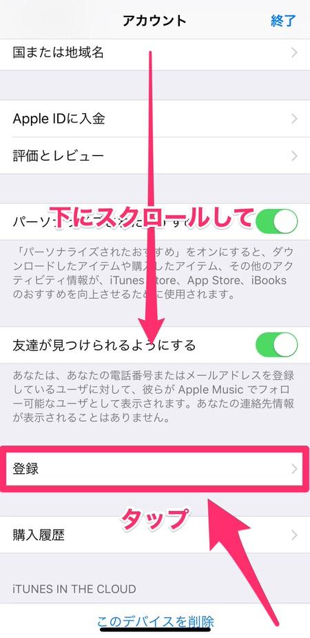 f:id:nabeshima-han:20180711171733j:plain