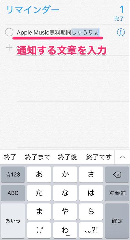f:id:nabeshima-han:20180711171947j:plain