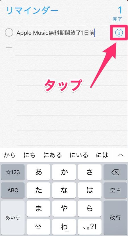 f:id:nabeshima-han:20180711172009j:plain