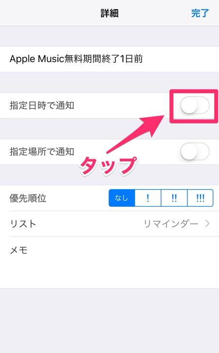 f:id:nabeshima-han:20180711172038j:plain