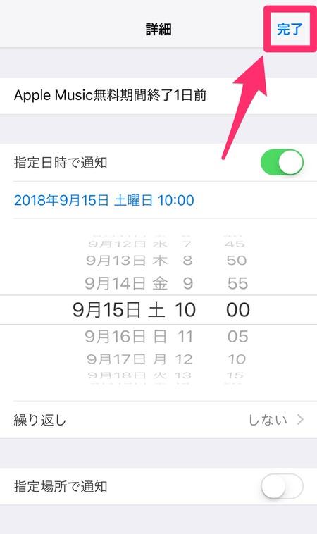f:id:nabeshima-han:20180711172139j:plain