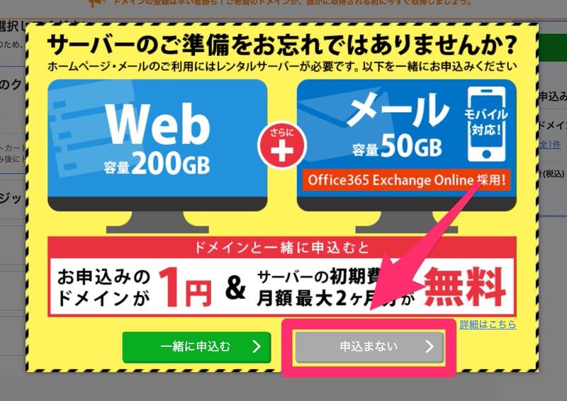 f:id:nabeshima-han:20180713214339j:plain