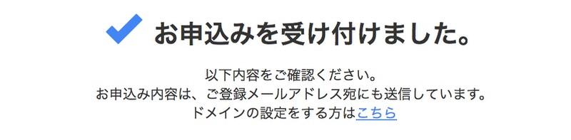 f:id:nabeshima-han:20180713214359j:plain