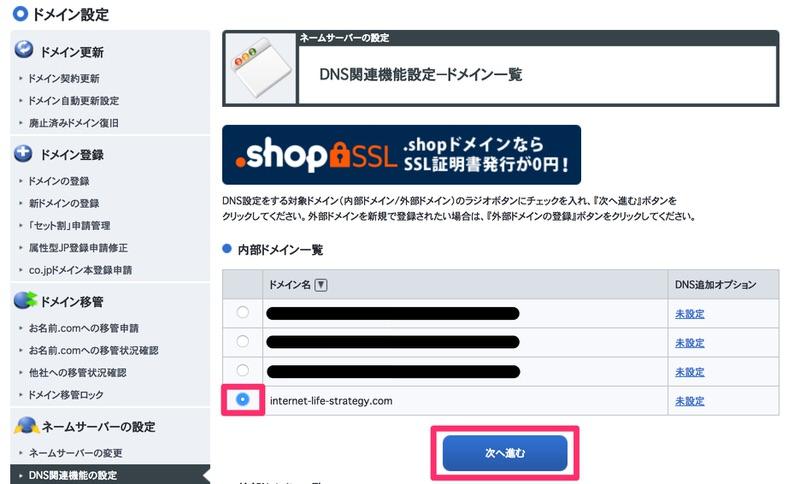 f:id:nabeshima-han:20180713214642j:plain