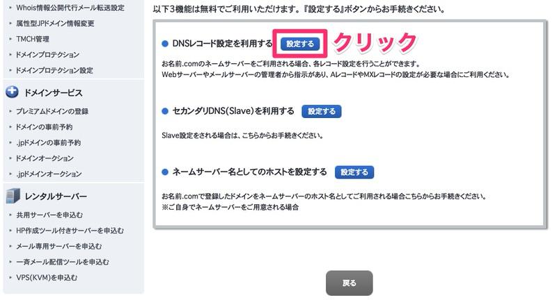 f:id:nabeshima-han:20180713214656j:plain