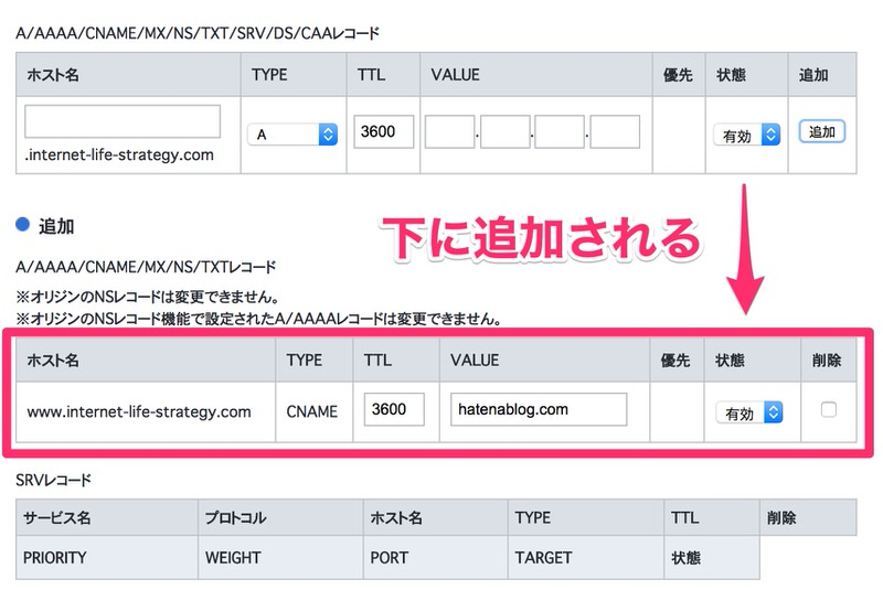 f:id:nabeshima-han:20180713215238j:plain