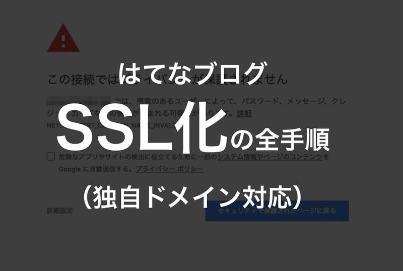 f:id:nabeshima-han:20180715171327j:plain