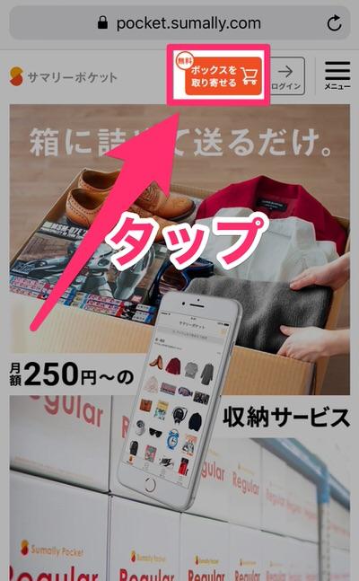 f:id:nabeshima-han:20180722160404j:plain