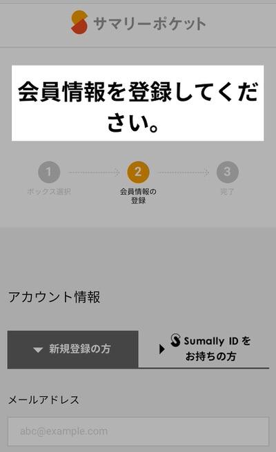 f:id:nabeshima-han:20180722160716j:plain