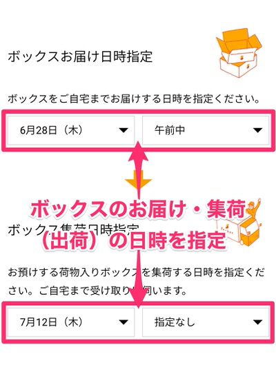 f:id:nabeshima-han:20180722160813j:plain
