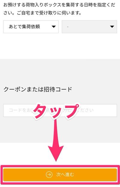 f:id:nabeshima-han:20180722160849j:plain