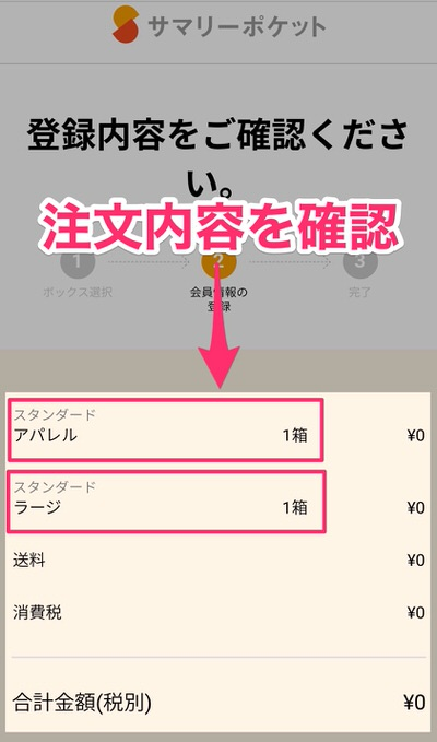f:id:nabeshima-han:20180722160922j:plain