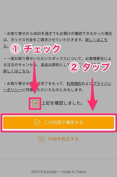 f:id:nabeshima-han:20180722161211j:plain