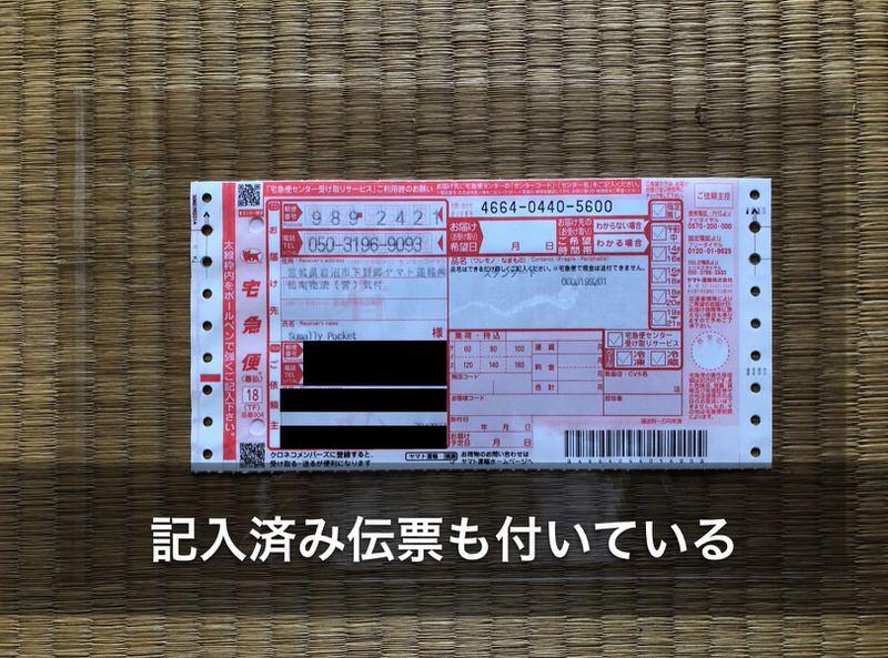 f:id:nabeshima-han:20180722161541j:plain