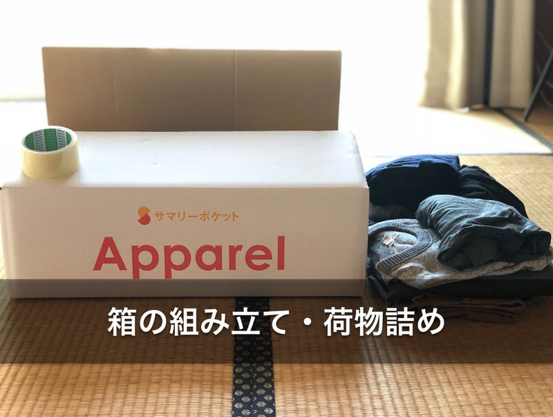 f:id:nabeshima-han:20180722161630j:plain