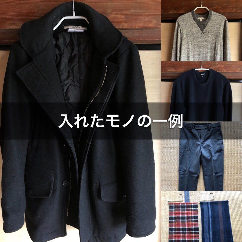 f:id:nabeshima-han:20180722171616j:plain