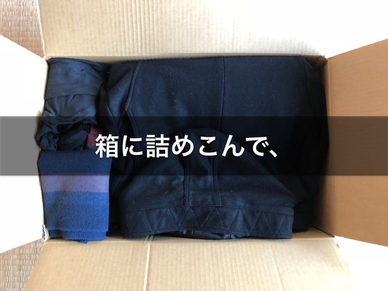 f:id:nabeshima-han:20180722171654j:plain