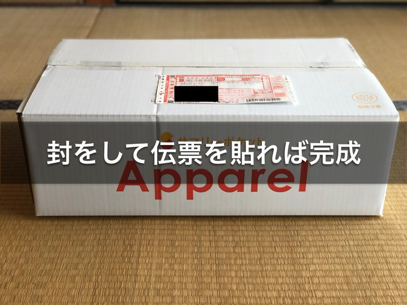 f:id:nabeshima-han:20180722171724j:plain