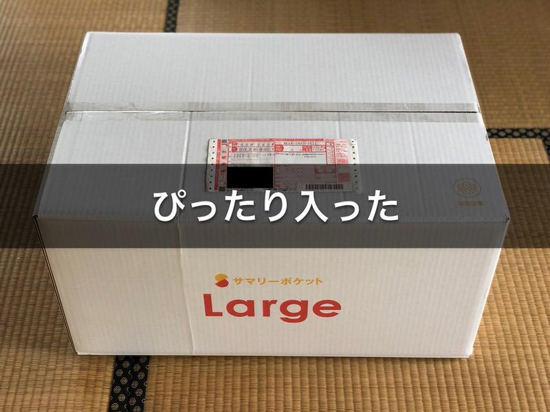 f:id:nabeshima-han:20180722181740j:plain