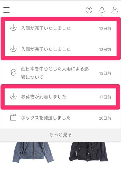 f:id:nabeshima-han:20180727145759j:plain