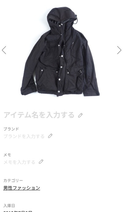 f:id:nabeshima-han:20180727150005j:plain