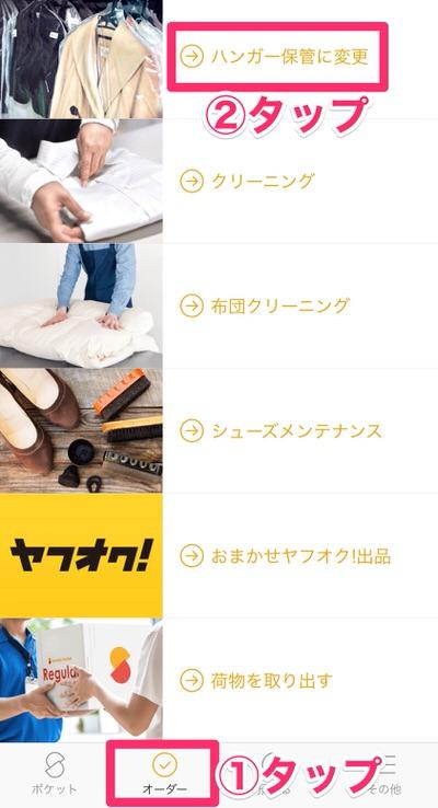 f:id:nabeshima-han:20180727150303j:plain