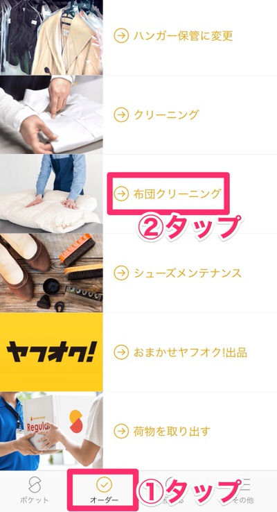 f:id:nabeshima-han:20180727150800j:plain