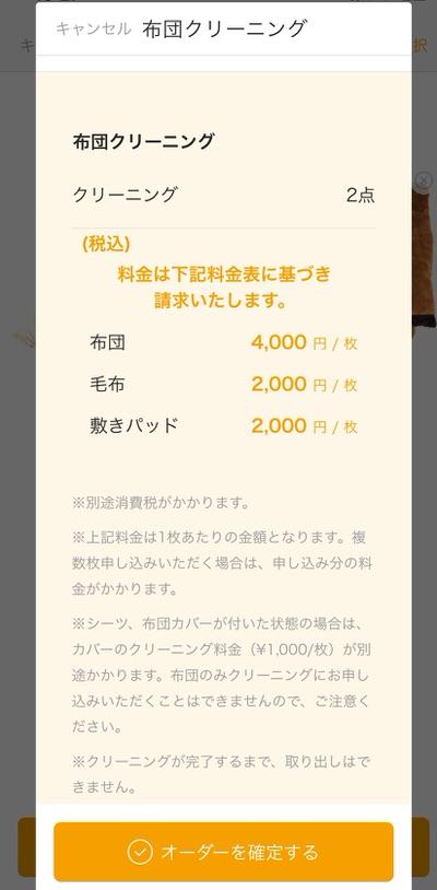 f:id:nabeshima-han:20180727150829j:plain