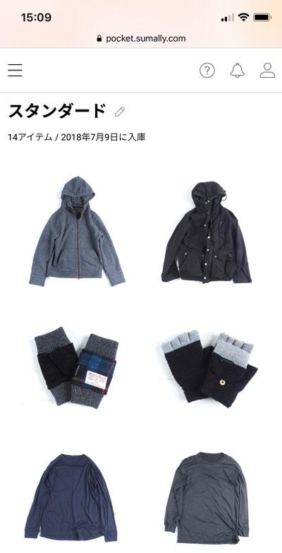 f:id:nabeshima-han:20180727151853j:plain