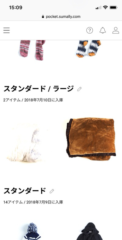 f:id:nabeshima-han:20180727151909j:plain