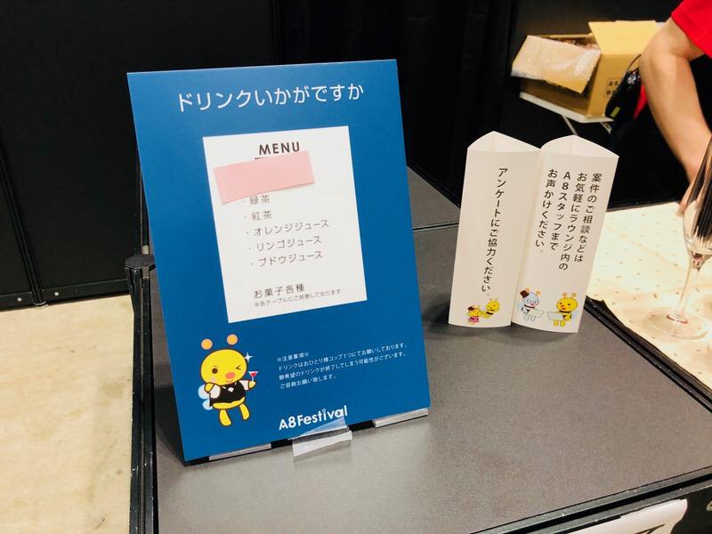 f:id:nabeshima-han:20180728122751j:plain