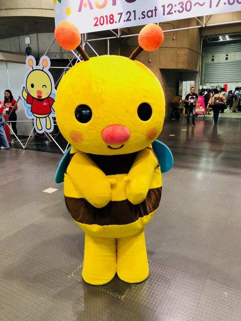 f:id:nabeshima-han:20180728123610j:plain