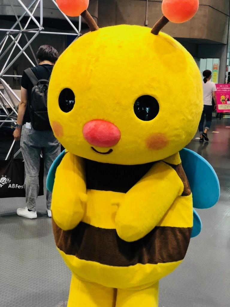 f:id:nabeshima-han:20180728123630j:plain