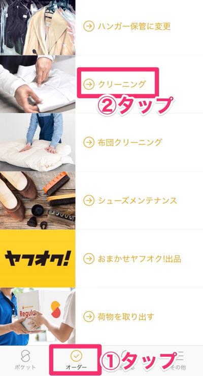 f:id:nabeshima-han:20180731115829j:plain