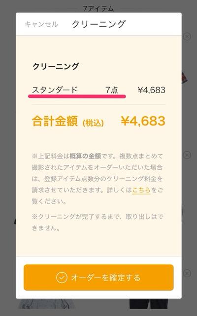 f:id:nabeshima-han:20180731120148j:plain
