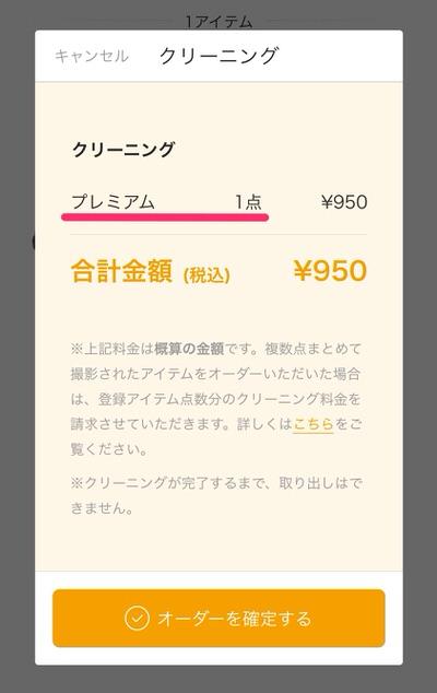f:id:nabeshima-han:20180731120211j:plain