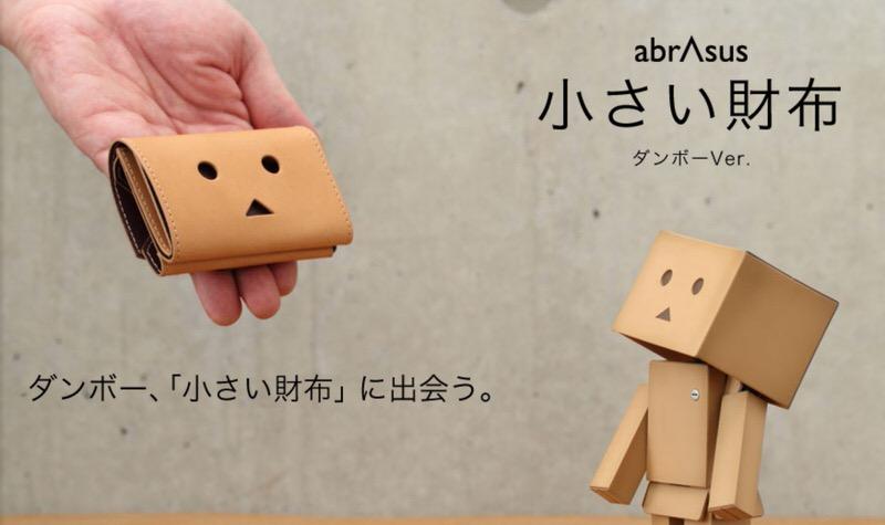 f:id:nabeshima-han:20180817122305j:plain