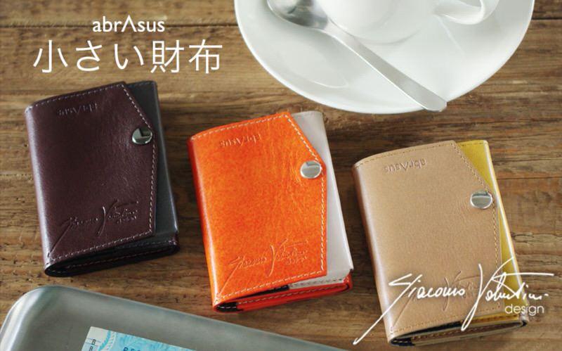 f:id:nabeshima-han:20180817122319j:plain