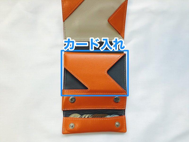 f:id:nabeshima-han:20180827192251j:plain