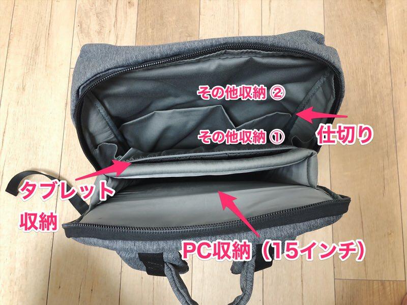 f:id:nabeshima-han:20180903175937j:plain
