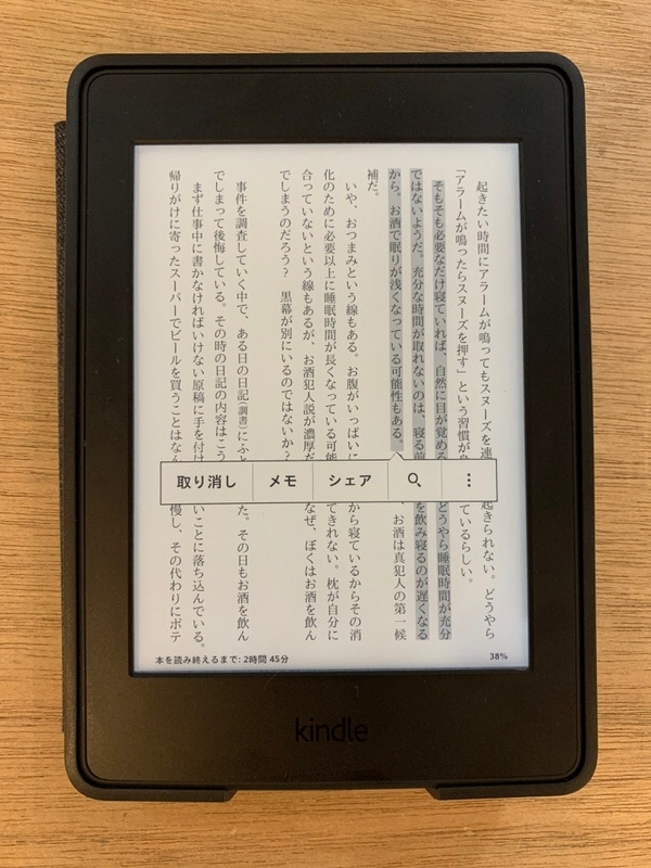 f:id:nabeshima-han:20181123132327j:plain