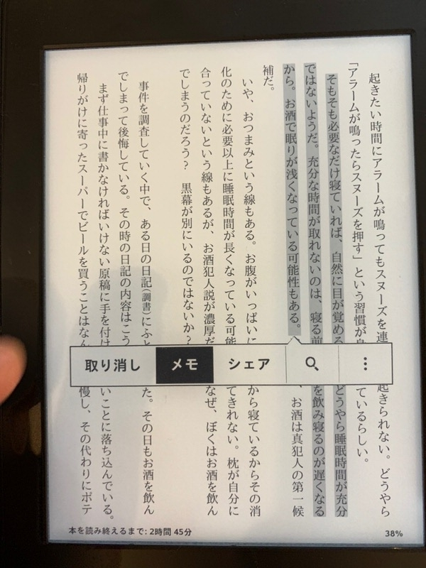 f:id:nabeshima-han:20181123132440j:plain