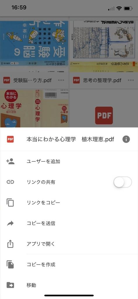 f:id:nabeshima-han:20181207175503j:plain
